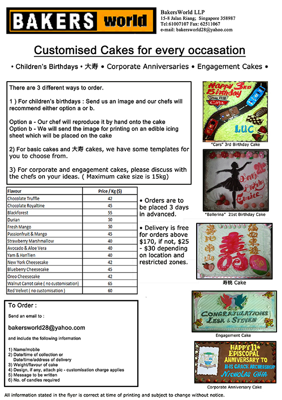 Customised Cakes Form