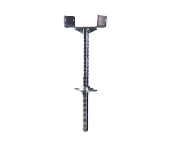 Adjustable U Head 600mm