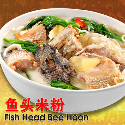 5412746608a0828b39cedb3c_Hong-Kong-St-Old-Chun-Kee-6_thumb.jpg