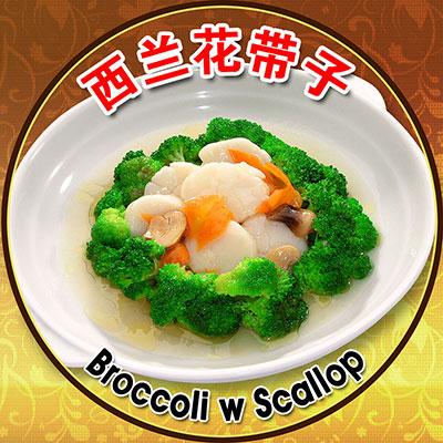 54126943b05baaa53a595b2d_Hong-Kong-St-Old-Table-Sticker-16_thumb.jpg