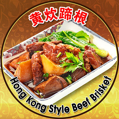 54126a7108a0828b39cedaf1_Hong-Kong-St-Old-Table-Sticker-39_thumb.jpg
