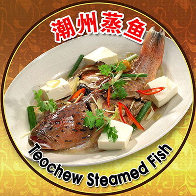 541267a7b05baaa53a595aeb_Hong-Kong-St-Old-Table-Sticker-8_thumb.jpg