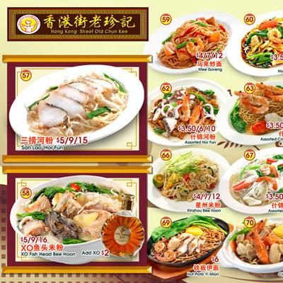 54126d59b05baaa53a595b70_menu-C.jpg