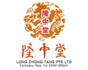 Long Zhong Tang Pte Ltd Photos