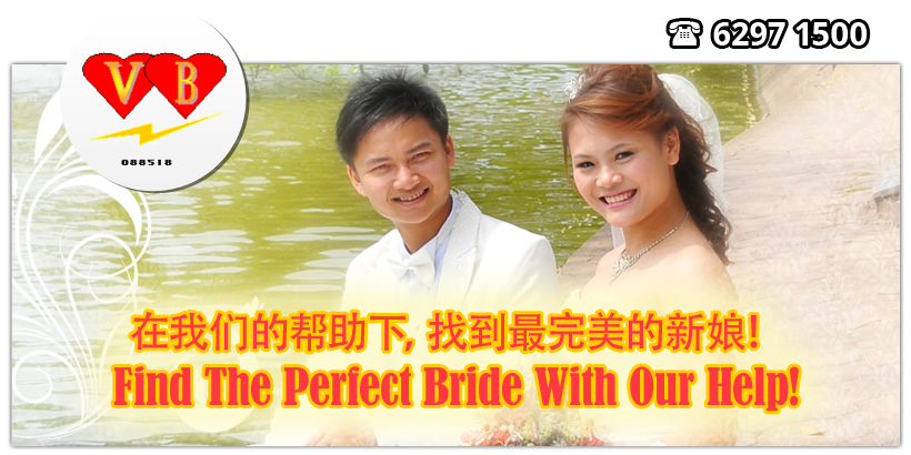 Mayle Marriage Agency Pte Ltd