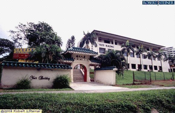 Yeo's Building