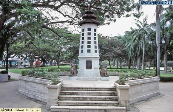 Esplanade Park, Lim Bo Seng Memorial