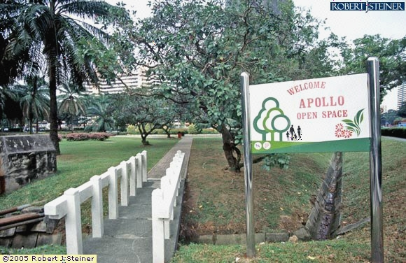 Apollo Open Space, Entrance