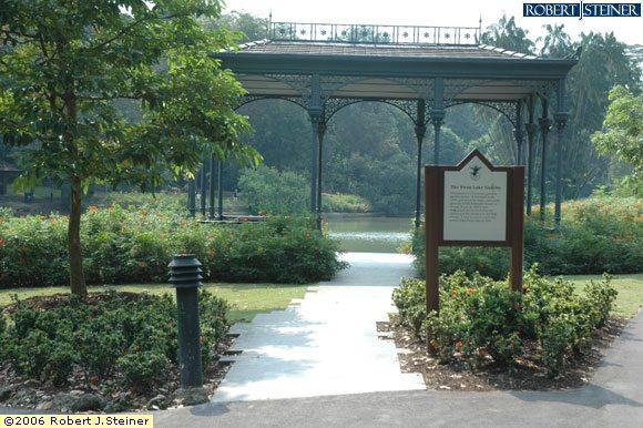 Singapore Botanic Gardens , Entrance to Swan Lake
