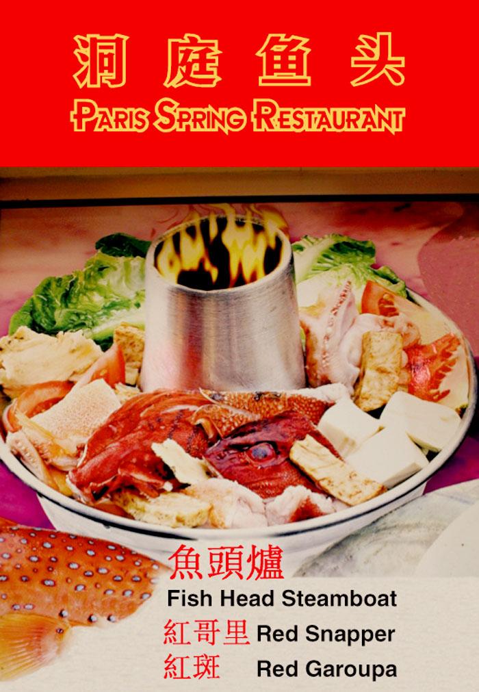 54f81fa47af1a3d945de90b1_menu.jpg