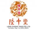 Long Zhong Tang Pte Ltd Photos