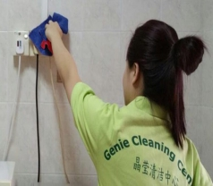 Genie Cleaning Center Pte Ltd Photos