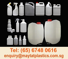 May Tat Plastics Pte Ltd Photos